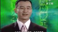 陈安之 演讲 ——《 陈安之 论坛  》