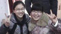 安仁教办2012年元旦教师联欢会