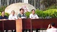长泰一中2013年军训会操之政治处主任讲话(1)