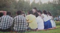 徐琳琳-错过 剧情预告版MV 《青春不毕业》片段