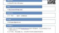 高老师HTML5教程-03-设置body