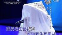 董贞 - 刀剑如梦(中国好声音)