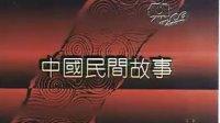 仙狐奇缘之仙狐A