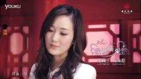 我说亲爱的   龙梅子VS杨海彪   专辑05