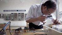 企业文化系列之人物专题片《乐无穷大作为的电博士》