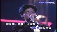 【明天会更好】 粤语版 KTV字幕版 1985年 群星 阳华林