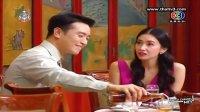 赤金《Thong Neua Kao - ทองเนื้อเก้า》 EP2