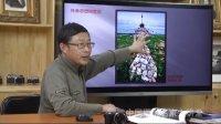 祥升行系列摄影讲座 - 中国摄影名家大讲堂《名家之眼--聚焦呼和浩特》主讲金俊