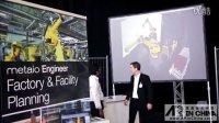 AR增强现实案例 - 2013 Inside AR案例集锦
