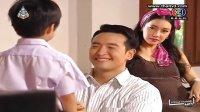 赤金《Thong Neua Kao - ทองเนื้อเก้า》 EP4