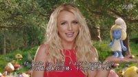 Britney布兰妮MV《Ooh La La》[中英字幕]蓝精灵2主题曲