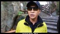 泗海钓鱼 排骨老虎路亚钓鱼游钓韩国船钓铁板实战27集