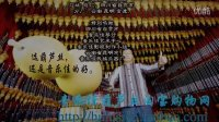音乐佳民族乐器厂官方宣传片 葫芦丝巴乌厂家制作批发零售