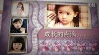 儿童宝宝成长电子相册 百天生日周岁纪念视频 我的宝贝加长版