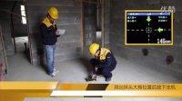 HD90一体式楼板测厚仪操作演示