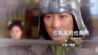 紫钗奇缘 粤语版 主题曲 林峰 也無風雨也無月(高清版MV)
