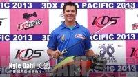 3DX 2013决赛-国际组音乐飞-Kyle Dahl