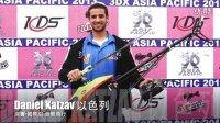 3DX 2013决赛-国际组音乐飞-Daniel Katzav