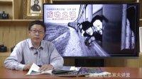 祥升行系列摄影讲座 - 中国摄影名家大讲堂《成功之道——解读纪实摄影名家王福春》主讲金俊