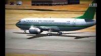【HD FSX】中国云南航空波音B737-300降落迪庆香格里拉机场