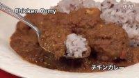 日本美食菜肴家常菜烹饪教学之鸡肉咖喱制作
