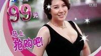 2013 10月最新 [丰胸广告]  联邦悠悠美  看到我噢........一声!