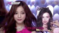 韩国时尚化妆节目教你打造米兰达可儿娃娃脸妆容