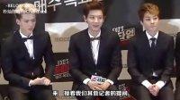 【高清中字】EXO's Showtime131128制作发表会 EXO出声cut