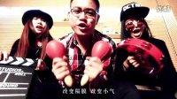 哈尔滨音乐MV-新纪录影视机构出品《改变自己》