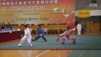 湖南省第四届太极拳锦标赛游龙队(右)参加四十二式太极剑比赛现场(二)
