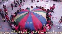 早期教育保育院第二届大型亲子运动会——建成影视