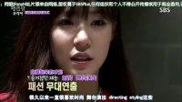 【Sunny】131125 SBS时尚王korea E01 TiffanyCut