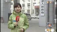 武功县长邀请芙蓉姐姐回家乡代言
