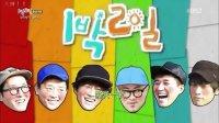 【ZR】 两天一夜第三季 131222 E04 超清中字