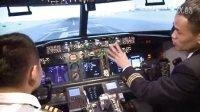 韩路游记 波音737-800 驾驶室讲解