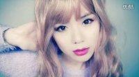 沛莉彩妝教學:3分鐘學會超韓系女神妝-偷偷塗上想你的桃紅唇膏