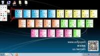 五笔打字教程1.五笔简介和五笔组字原理 五笔输入法 五笔教程