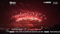 2014新年午夜烟花:五彩缤纷的悉尼