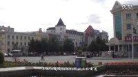 新疆游之十 童话之城布尔津