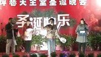 坪巷天主堂2013年庆祝耶稣圣诞节晚会(3)