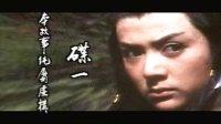 荡寇神剑01