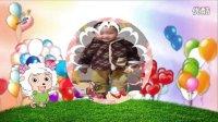 彩虹的约定 儿子两周岁纪念视频 如意