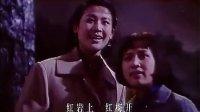 歌剧:江姐1978