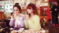毛小兔,林珊珊韩国首尔圣诞行《Snow white》