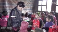 【拍客】杭州爱心老板开着房车行走1800公里去贵州山区助学