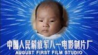 刘浩博满月录像