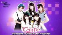 【人人H!P字幕】The Girls Live 第1期