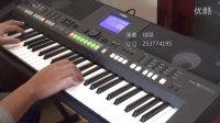 首发继承者们-只要用心-钢琴曲-my wish--钢琴版-芒市键盘手弹奏