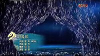 中央电视台春节联欢晚会 2014 歌曲《卷珠帘》霍尊