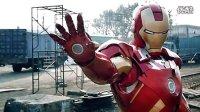 国人自制钢铁侠MK7盔甲 可以全身自动开合